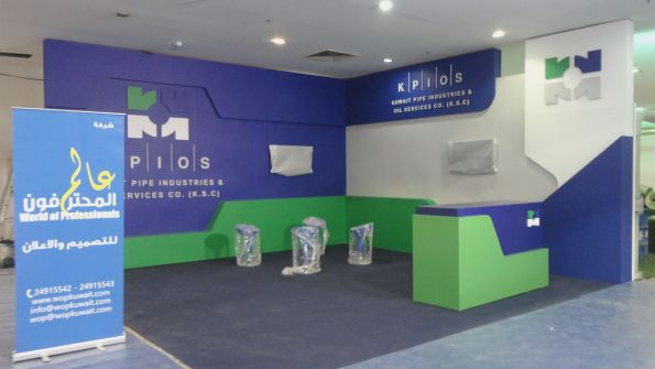 Exhibition Stand In Kuwait : Exhibition stand design contractor in mishref expo